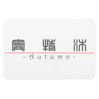 Chinese name for Autumn 21068_0.pdf Rectangular Photo Magnet