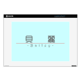 """Chinese name for Bailey 21087_0.pdf 15"""" Laptop Skins"""