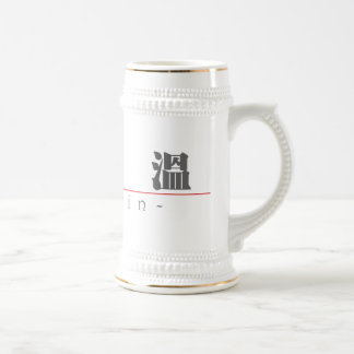 Chinese name for Baldwin 20441_3.pdf Mugs