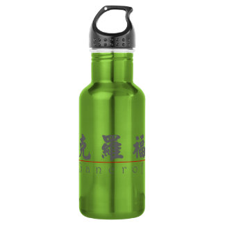 Chinese name for Bancroft 20442_4.pdf Water Bottle
