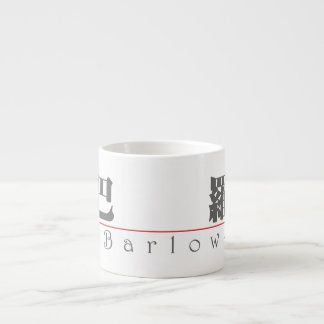 Chinese name for Barlow 20444_3.pdf 6 Oz Ceramic Espresso Cup
