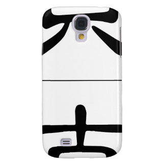 Chinese name for Beck 20456_2.pdf Samsung S4 Case