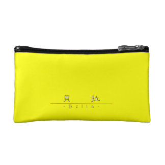 Chinese name for Bella 20034_2.pdf Makeup Bag
