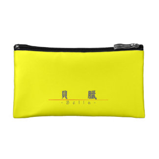 Chinese name for Bella 20034_4.pdf Cosmetic Bag