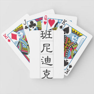 Chinese name for Benedict 20458_2.pdf Bicycle Poker Deck