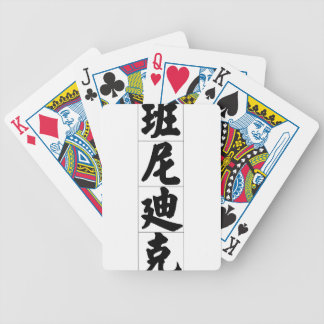 Chinese name for Benedict 20458_4.pdf Playing Cards