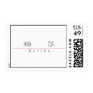 Chinese name for Bertha 20037_2.pdf Stamps