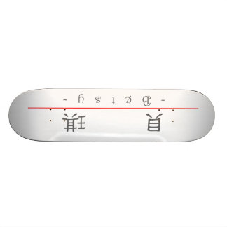 Chinese name for Betsy 20040_2 pdf Skate Decks