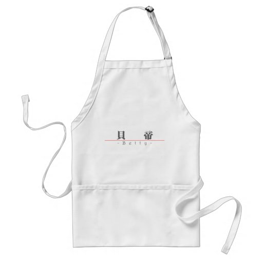 Chinese name for Betty 20041_3.pdf Adult Apron