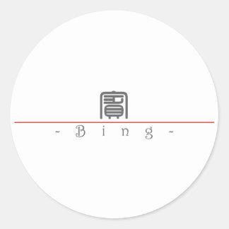 Chinese name for Bing 20470_0.pdf Round Sticker