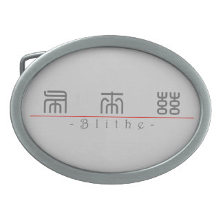 Chinese name for Blithe 20474_0 pdf Oval Belt Buckles