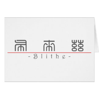 Chinese name for Blithe 20474_0.pdf Card