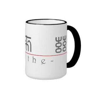 Chinese name for Blithe 20474_0.pdf Coffee Mug