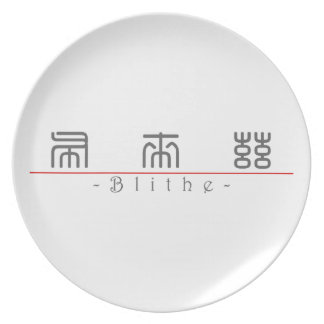 Chinese name for Blithe 20474_0 pdf Party Plate