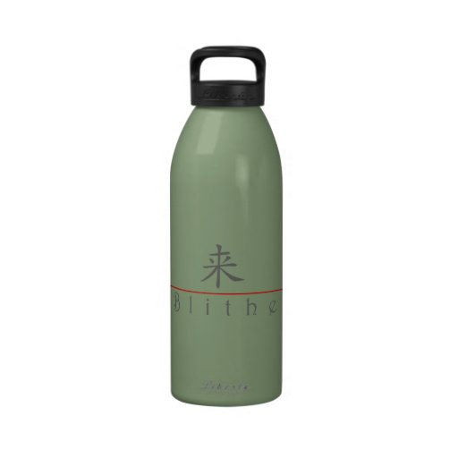 Chinese name for Blithe 20474_1.pdf Drinking Bottles