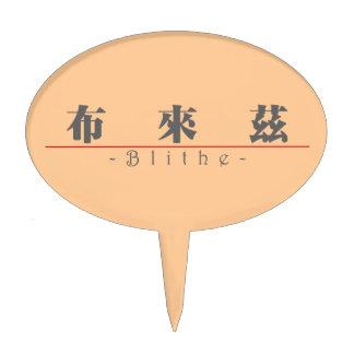 Chinese name for Blithe 20474_3 pdf Cake Picks