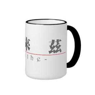 Chinese name for Blithe 20474_3.pdf Coffee Mug