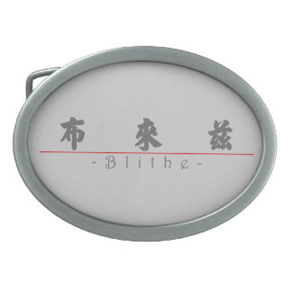 Chinese name for Blithe 20474_4 pdf Belt Buckles