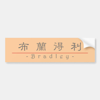 Chinese name for Bradley 20482_2.pdf Bumper Sticker