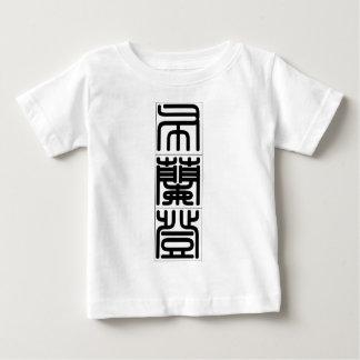 Chinese name for Brandon 20484_0.pdf Shirts