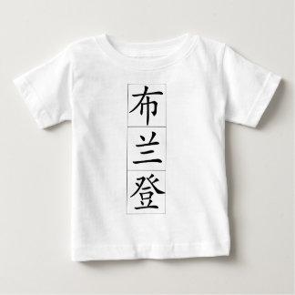 Chinese name for Brandon 20484_1.pdf Tshirt