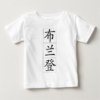 Chinese name for Brandon 20484_1.pdf Tee Shirt