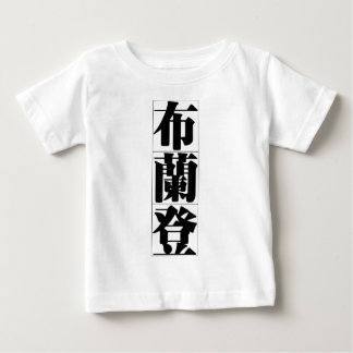 Chinese name for Brandon 20484_3.pdf Infant T-shirt