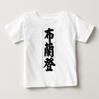 Chinese name for Brandon 20484_4.pdf T Shirt