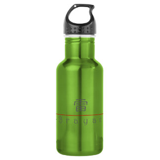 Chinese name for Brayan 22426_2.pdf Stainless Steel Water Bottle