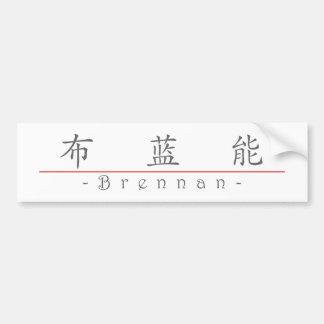 Chinese name for Brennan 22292_1.pdf Car Bumper Sticker