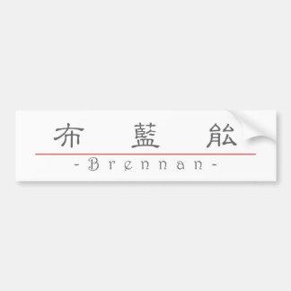 Chinese name for Brennan 22292_2.pdf Car Bumper Sticker