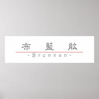 Chinese name for Brennan 22292_2.pdf Poster
