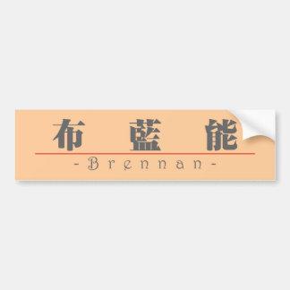 Chinese name for Brennan 22292_3.pdf Car Bumper Sticker