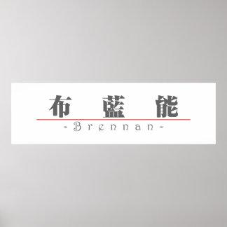 Chinese name for Brennan 22292_3.pdf Poster