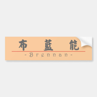 Chinese name for Brennan 22292_4.pdf Car Bumper Sticker