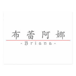 Chinese name for Briana 21233_1 pdf Postcards