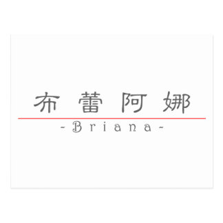 Chinese name for Briana 21233_2 pdf Post Card