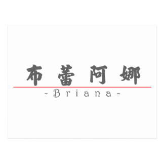 Chinese name for Briana 21233_4 pdf Post Cards