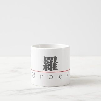 Chinese name for Brock 22324_3.pdf Espresso Cup