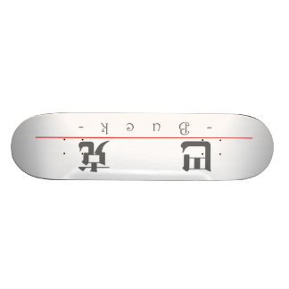 Chinese name for Buck 20490_3.pdf Skate Board Deck
