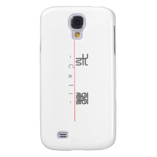 Chinese name for Cali 21389_0.pdf Samsung Galaxy S4 Case