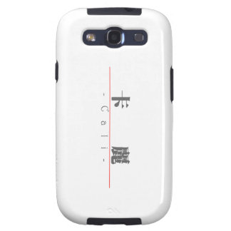 Chinese name for Cali 21389_3.pdf Samsung Galaxy SIII Case