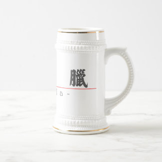 Chinese name for Camila 21047_4.pdf Beer Stein