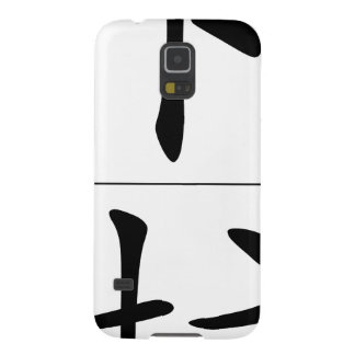 Chinese name for Cara 20053_1.pdf Galaxy S5 Case