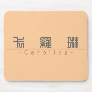 Chinese name for Caroline 20055_0.pdf Mouse Pad