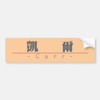 Chinese name for Carr 20500_3.pdf Car Bumper Sticker