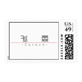 Chinese name for Carson 22084_0.pdf Postage Stamp