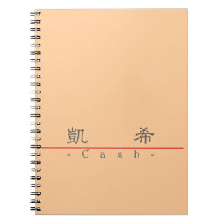 Chinese name for Cash 20502_2 pdf Spiral Notebooks