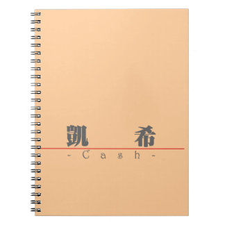 Chinese name for Cash 20502_3 pdf Spiral Notebooks