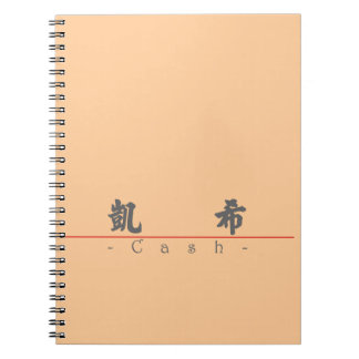 Chinese name for Cash 20502_4 pdf Note Books
